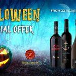 Rượu vang và kẹo Halloween
