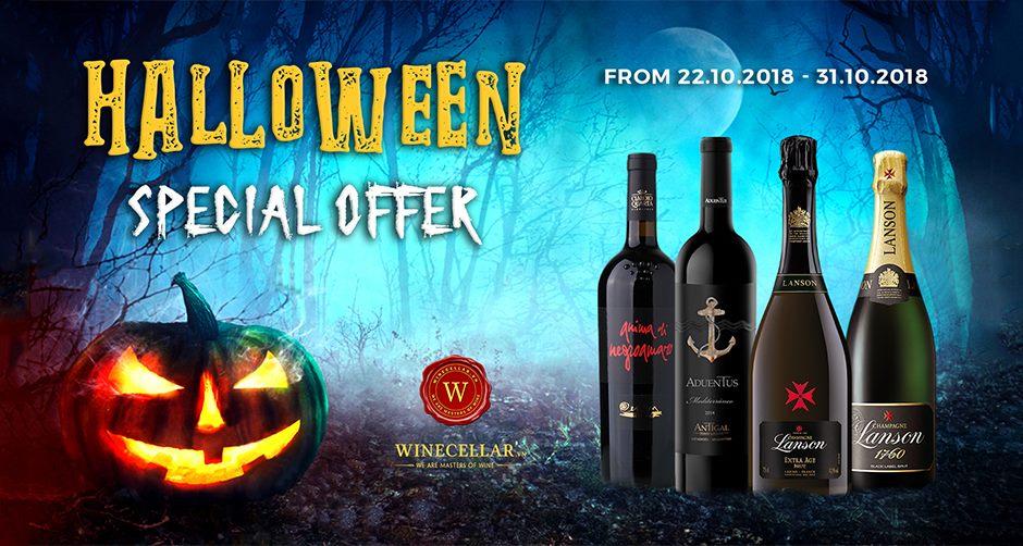halloween special offer. Rượu vang và kẹo halloween