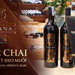 Mua 2 chai Treana Red – Tặng ngay Thịt Heo Muối Jamón De Bellota 100% IBérico Ham